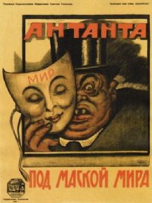 Vintage Russian poster - Entente behind the mask of peace 1920